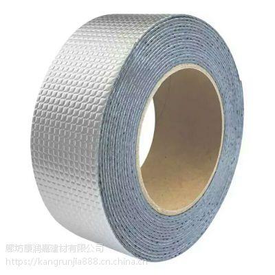 查找丁基胶带 防水补漏铝箔胶带 真正的好品质