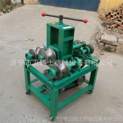 路士厂家生产小型弯管机 大棚骨架专用小型弯管机