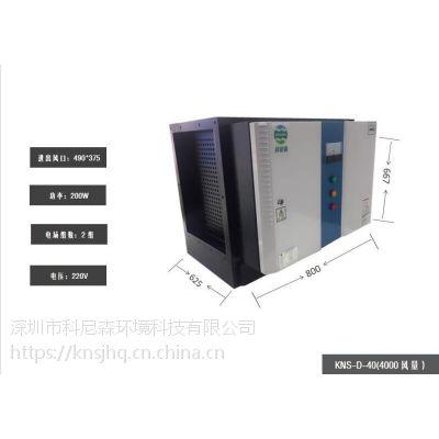 厂家直销低空静电环保商业油烟净化器