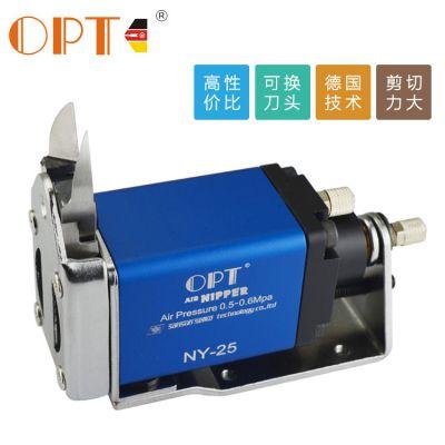 台湾OPT气动剪NY-25+NY25AJ推移式气剪NY-25AJ塑胶专用气剪 自动化气剪一套