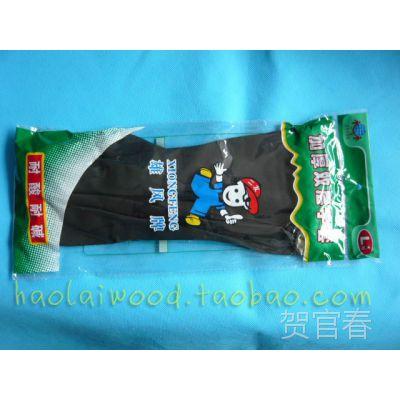 供应 工业双层乳胶耐酸碱手套