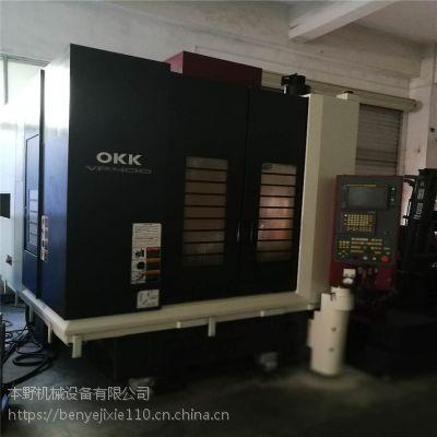 日本OKK高速机,进口二手高速加工中心,五轴二手加工中心