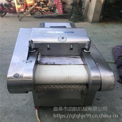 鲜竹笋切片机 启航海带切菱形机厂家 豆角切块机