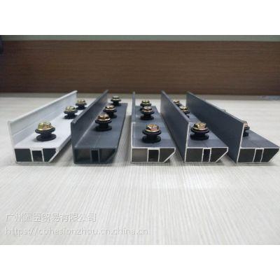 供应广州固臣1.4mm弧形隐形防盗网专用铝合金铝型材