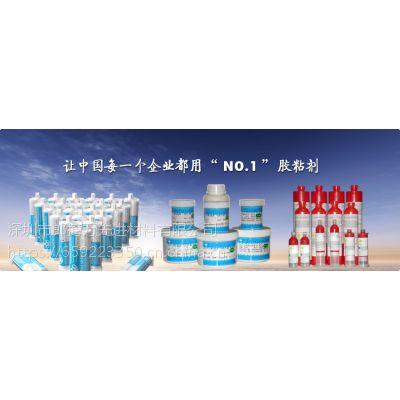 郎搏万-7601加成型固化的硅橡胶类产品,适用于大功率LED和贴片LED的封装