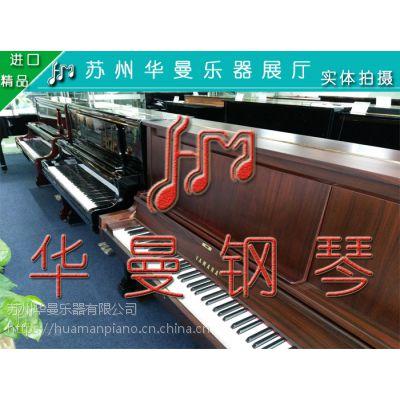 什么牌子的钢琴性价比高日本原装进口YAMAHA雅马哈KAWAI卡哇伊