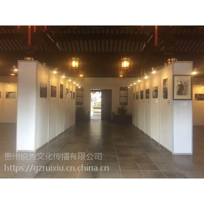 贵阳书画展板租赁-挂画展架租售-贵阳书画展板租赁价格