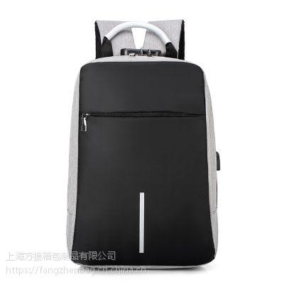 厂家批发定制男女款商务双肩背包电脑包可添加logo