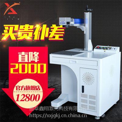激光打标机性价比高的厂家鑫翔激光打码机