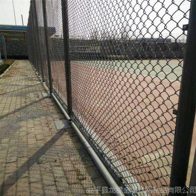 体育场围网厂 网球场围栏 西安球场围挡