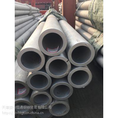 喀什304不锈钢管规格型号表