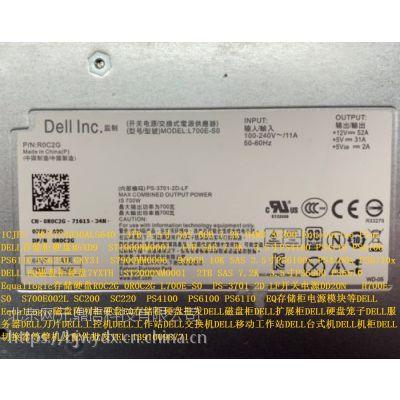 R0C2G L700E-S0 PS-3701-2D-LF SC200 SC220 DELL存储柜电源