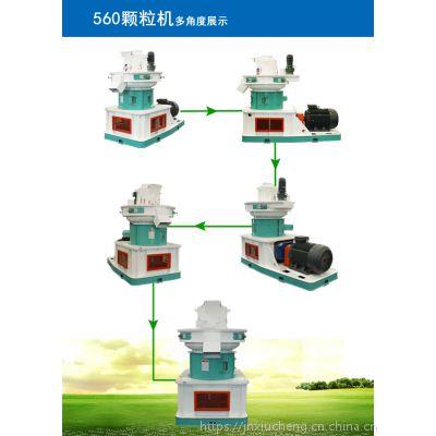 专业制造木屑颗粒机设备的厂家