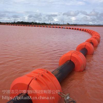 批发滨州抽沙船用浮体黄石疏浚管线浮筒