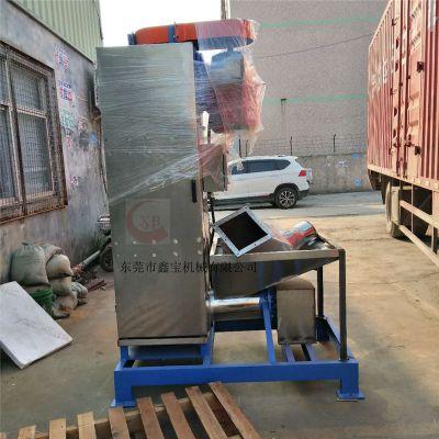 广州塑料清洗脱水机 11KW立式脱水机 破碎料甩干机生产厂家