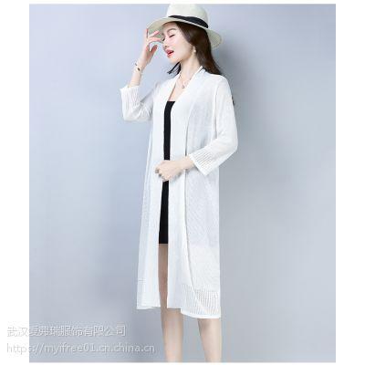 品牌服装几折拿货合理东北虎女士户外宽松显瘦外套