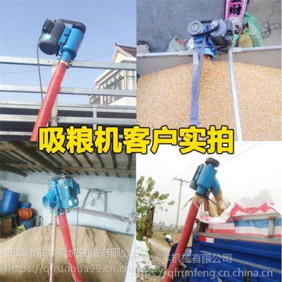 麦收专用软管吸粮机 楼房晒粮装袋吸粮机 柴油机动力抽粮机 润华