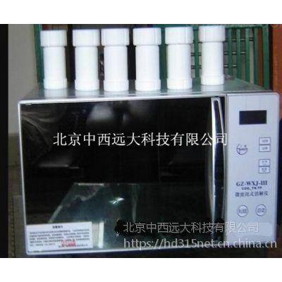 中西 微波闭式消解仪(中西器材) 型号:ZXYD-WXJ-III库号:M398775
