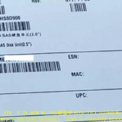 0235G7CW 600GB 10K 2.5 SAS HDP3500 G3 华为存储柜硬盘