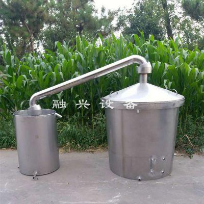 500斤粮食造酒设备 夹层保温酿酒设备型号 不锈钢酿酒设备家庭作坊适合尺寸
