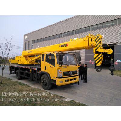 新飞工12吨汽车吊性能及优势