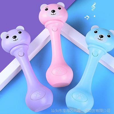 新款婴儿玩具益智摇铃 塑胶灯光音乐早教宝宝手抓铃 母婴玩具批发