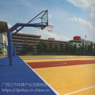 室外运动木地板球场_运动木地板硅PU球场【广西三杰体育】