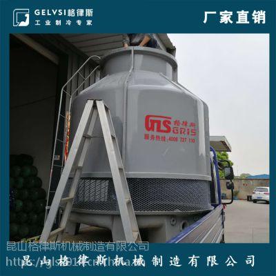 冷却塔 60T注塑专用玻璃钢冷水塔 凉水塔