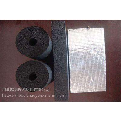 枣庄市10公分不干胶橡塑保温板 总厂批发