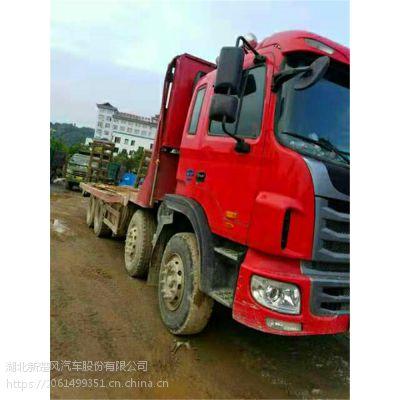 厂家直销 二手挖掘机拖车出售 专用汽车销售