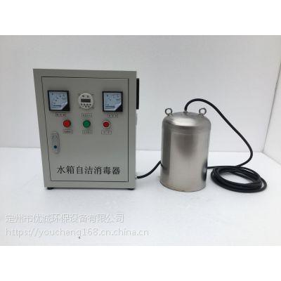 岳阳定制水箱杀菌设备,优诚YC-WTS-2A内置式水箱自洁消毒器
