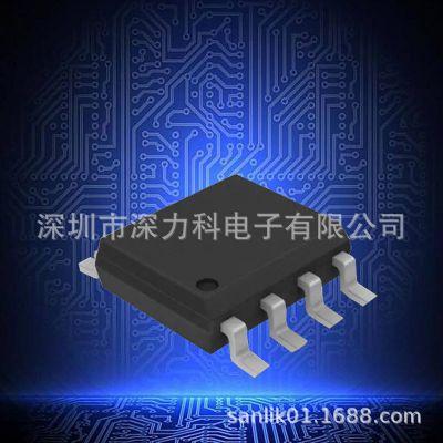 供应RM3391S 隔离原边反馈单级PFC LED恒流芯片 SOP-8原装亚成微