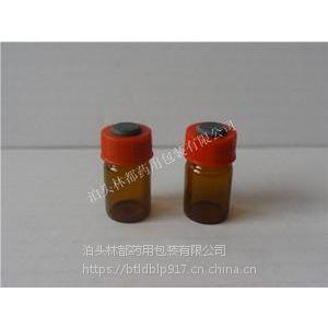 江苏供应7ml螺口管制药用玻璃瓶