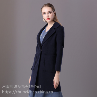 楚贝尔2018秋冬韩版双面呢中长款藏青色时尚修身显瘦羊绒毛呢大衣女