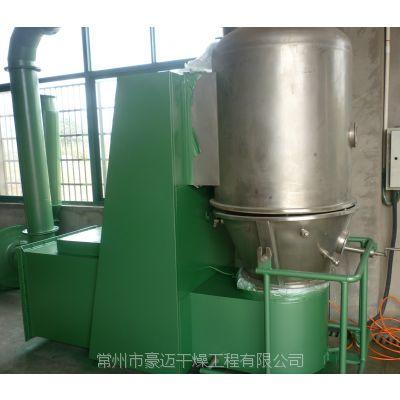 常州供应高效沸腾干燥机 一水硫酸镁沸腾干燥机 一水硫酸镁烘干