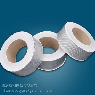 厂家直销丁基防水胶带防水卷材