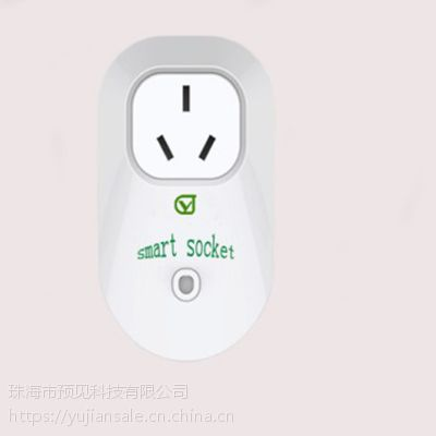 预见USB多功能插座排线板插板带开关智能家居接线板手机远程控制语音控制