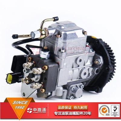 成发、扬子皮卡 高压油泵VP4/11E1800L006