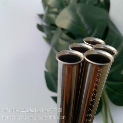 软态316不锈钢毛细管翻边 精密304不锈钢无缝管打孔