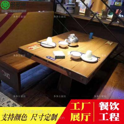 供应茶餐厅实木餐桌椅子 八人圆桌中式餐厅家具订做