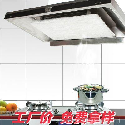 【经久耐用】油烟机防油污贴纸过滤纸 家用厨房贴 吸油纸 12片装