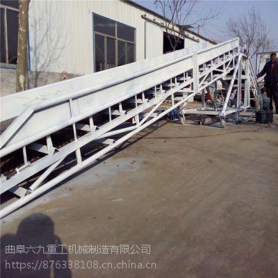 江苏装车皮带输送机 耐高温耐磨水平伸缩皮带机六九重工