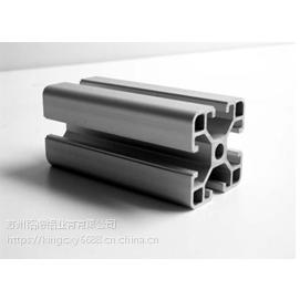 工业铝型材厂供应 流水线铝材 设备框架铝型材