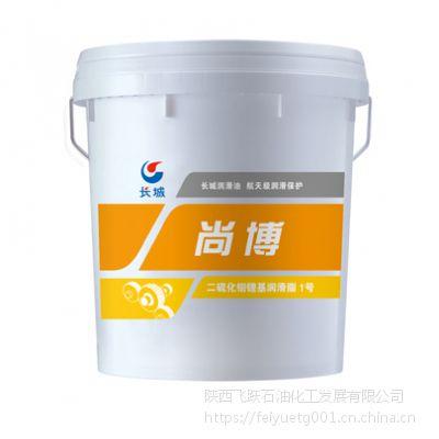 长城二硫化钼锂基润滑脂1号