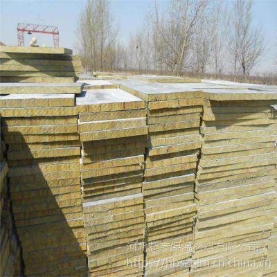 河北鹿泉8公分憎水岩棉板 砂浆水泥抹面岩棉复合板