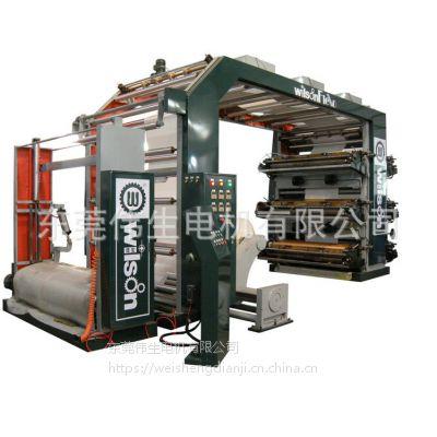 伟生厂家提供 东莞层叠式印刷机 自动四色塑料包装印刷机