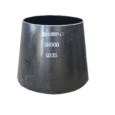 供应DN150不锈钢吸水喇叭口支架