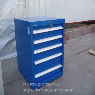 洛阳乾昊厂家直销八抽工具柜