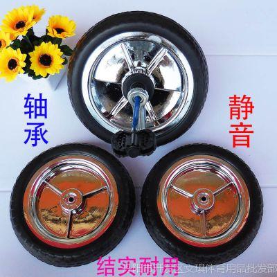 轱辘三轮车轮胎配件发泡前轮宝宝脚踏车后轮儿童自行车玩具车轮子