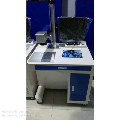 海安 兴化 南通光纤激光打标机20W(光纤激光器)半导体模块维修